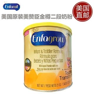 最新包装单罐美国直邮/原装代购美赞臣金樽2段595克婴儿奶粉