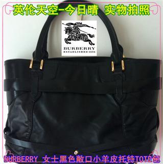 【代购包邮包税】英国BURBERRY 女士黑色敞口小羊皮托特TOTE包