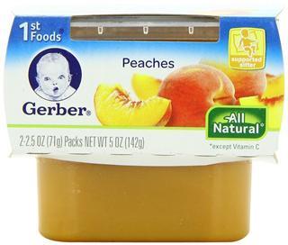 美国直邮 嘉宝Gerber一段水果果泥 (五种口味)宝宝辅食
