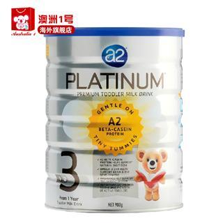 澳洲高端奶粉 新西兰原装进口a2白金系列婴幼儿奶粉3段 2罐起邮