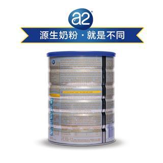 a2 新西兰原罐原装进口高端婴幼儿配方牛奶粉2段单罐