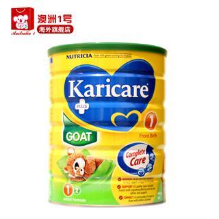 澳洲karicare/可瑞康婴儿羊奶粉1段900g 防过敏湿疹