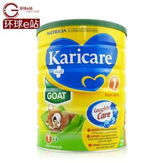 澳洲直邮 新西兰原装进口 karicare/可瑞康羊奶粉1段900g 新包装