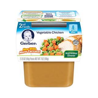 任3件嘉宝包美国直邮Gerber嘉宝2/二段 蔬菜鸡肉晚餐泥 198g
