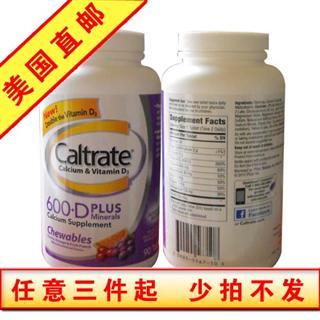美国直邮 钙尔奇Caltrate钙+维生素D 混合水果口味咀嚼 90粒