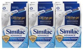 美国直邮Similac雅培金盾1段新生儿0-12个月便携装奶粉条(16条)