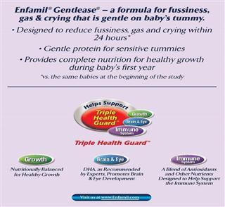 Enfamil美赞臣一阶段防腹泻胀气配方奶粉