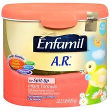 免运费!包美国直邮美赞臣Enfamil A.R. 防吐奶奶粉1段 629g