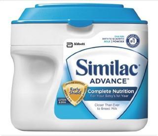 美国原装进口雅培金盾一段0-12个月婴儿奶粉*6罐