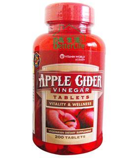 包美国直邮!VITAMIN WORLD 天然苹果酸片减肥消脂 200粒