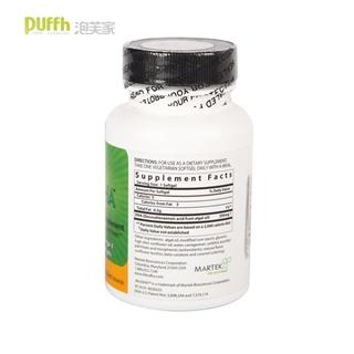 美国Martek life's 孕妇型海藻油DHA 60粒 孕妇哺乳dha *2瓶
