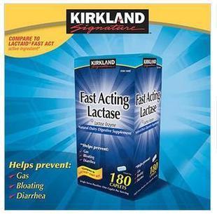 免运费包美国直邮Kirkland Fast Acting Lactase