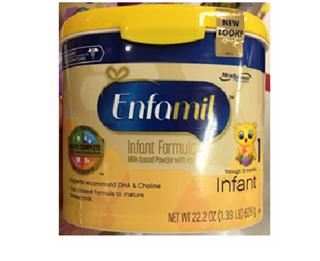 美国代购包邮 新包装进口美版美赞臣1段Enfamil奶粉一段629g