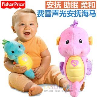 美国正品Fisher Price费雪声光音乐安抚小海马宝宝玩具
