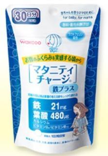 日本和光堂wokodo孕妇哺乳妈妈必备叶酸,铁钙维生素片