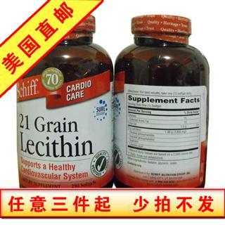 美国直邮 席夫Schiff 天然21种谷物卵磷脂1360mg 250粒