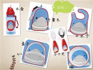 美国直邮 SkipHop 时尚卡通动物系列套装