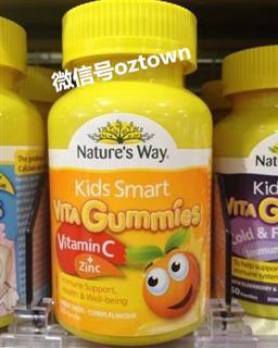Natures Way佳思敏儿童维生素C+锌软糖(橘味)60粒
