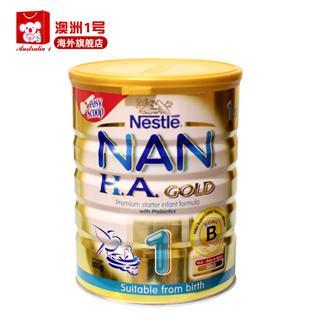 澳洲Nestle/雀巢能恩1段一段900g克幼儿奶粉听装 900g