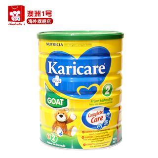 澳洲karicare/可瑞康婴儿羊奶粉2段900g 防过敏湿疹