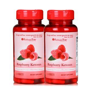 (美国直邮)Puritan's Pride普丽普莱树莓覆盆子酮减肥100mg120粒*2瓶