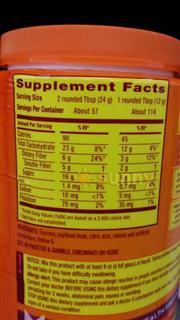 特价!免运费包美国直邮Metamucil美达施橙味天然膳食纤维粉1.36kg