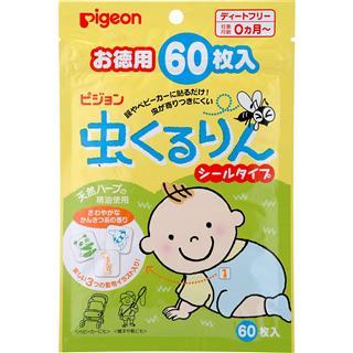 Pigeon贝亲天然植物精油防蚊防虫贴大包装60片