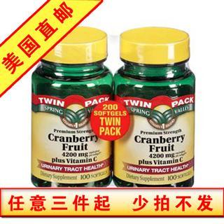 美国直邮 spring valley蔓越莓加VC软胶囊100粒X2瓶 保护泌尿健康