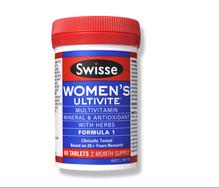 澳洲 Swisse 女性专用活力复合维生素增加抵抗力60粒