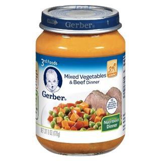 【美国直邮】Gerber嘉宝3段混和泥170克  多种口味