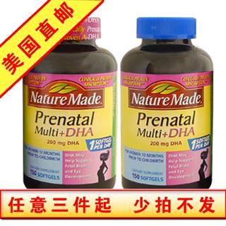 美国直邮 Nature Made 孕妇综合维生素DHA 150粒