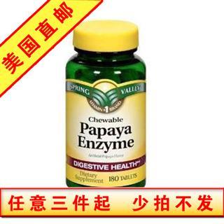美国直邮 Spring Valley 木瓜酵素180片 通乳催奶丰胸减肥