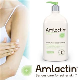 美国正品AmLactin 药用润肤露567g  改善干燥肌肤 鱼鳞病 鸡皮肤