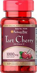 (5瓶装)樱桃精华(自古被称美容果,提高免疫力,改善痛风,消炎,关节