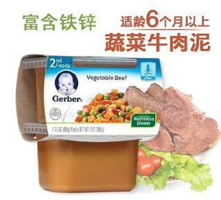 美国直邮 嘉宝蔬菜牛肉泥198g 代购原装进口婴儿食品宝宝辅食蔬菜