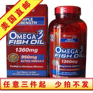 美国直邮 Vitamin World 三倍深海鱼油高含量180粒 降血脂血压