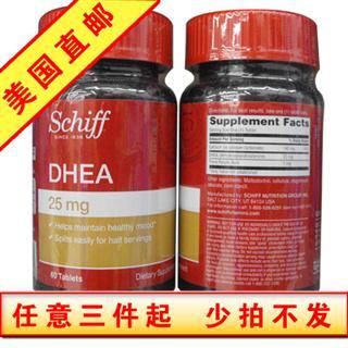 美国直邮 席夫Schiff DHEA青春素抗衰老卵巢保健25mg 60粒