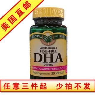 美国直邮spring valley海藻Algal Omega-3 DHA200mg 30粒适合孕妇