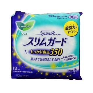 花王 Laurier卫生巾 超薄、吸引力强。JPA00189