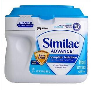 美国代购包邮 Similac美版原装进口雅培金盾一段/1段婴儿奶粉658
