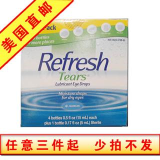 美国直邮 Refresh Tears 眼睛润滑液无防腐剂缓解视疲劳 超值装