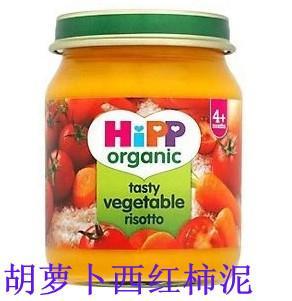 英国喜宝Hipp果泥 蔬菜泥系列 4m+ 125g 英国直邮