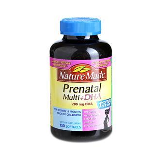 美国直邮 Nature Made孕妇维生素 补充孕期所需营养 促进胎儿发育