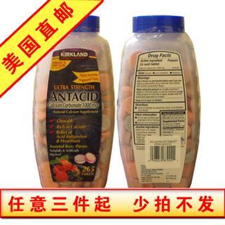 美国直邮 Kirkland咀嚼钙片 孕产妇补钙缓解胃酸 265片 买一送一