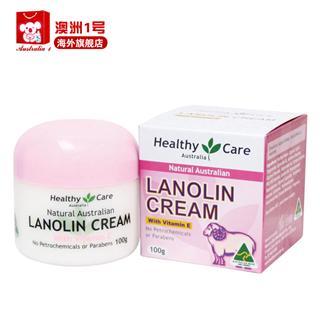 澳洲药房天然绵羊油Healthy Care LANOLIN CREAM 100g