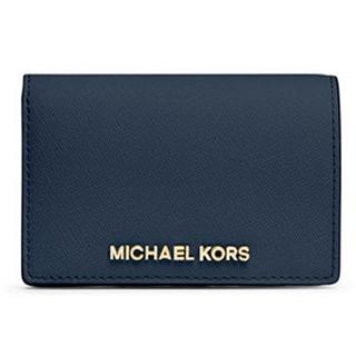 依美尚品 Michael Kors 中号手拿钱包十字斜纹款多色直邮包税 98