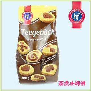 德国原装 Hans Freitag 黄油饼干 多种口味 好吃超赞 125g每袋
