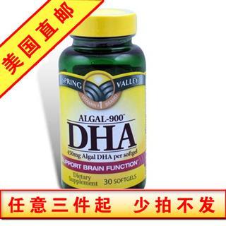 美国直邮spring valley海藻Algal-900 DHA 450mg 30粒 适合中老年