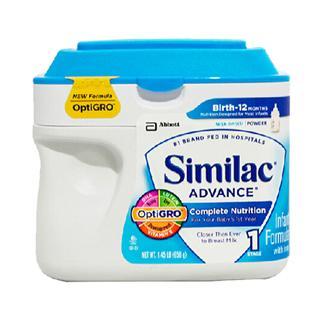 (美国直邮)Similac雅培金盾1段一段奶粉658G 0-12个月完全营养