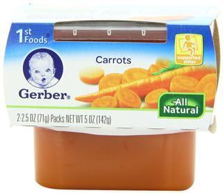 美国直邮 嘉宝Gerber果泥1段 原装进口婴儿食品宝宝辅食 胡萝卜泥
